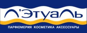 logo-letoile-web-320x120