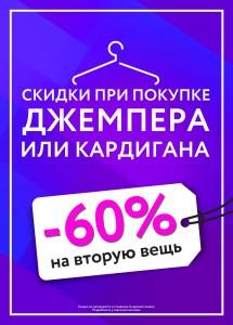 %d0%be%d1%80%d0%b8%d0%b3%d0%b8%d0%bd%d0%b0%d0%bb-%d0%b04